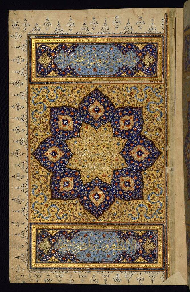 carpet page